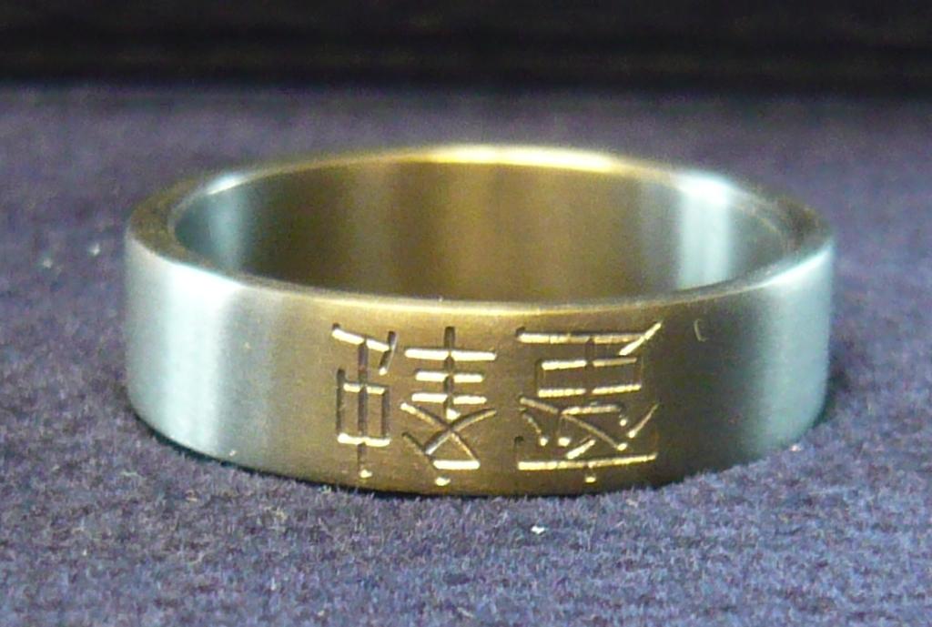 Persoonlijk kado Gegraveerde ring titanium
